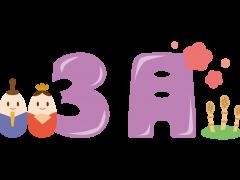 12か月ロゴ (2)