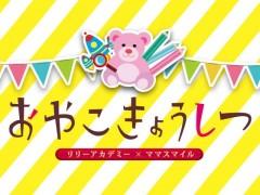 oyako_CC2-480x360