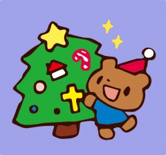 12/12(火)New!