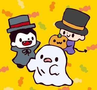 10/31(火)New!